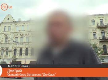 """Білорус з батальйону """"Донбас"""" протягом року не може отримати українське громадянство"""