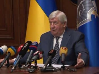 Заява Генерального прокурора Віктора Шокіна, 21.07.2015