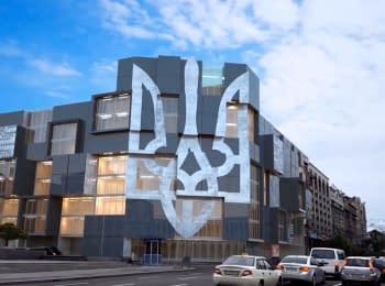 Концепт нової будівлі Будинку Профспілок у Києві від Декарт Студії