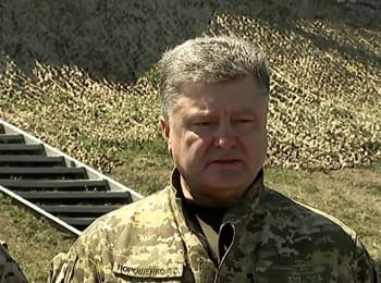 Україна зробить все, щоб захистити свої морські рубежі та Маріуполь - Президент