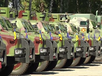 Divisions of the National Guard received new equipment