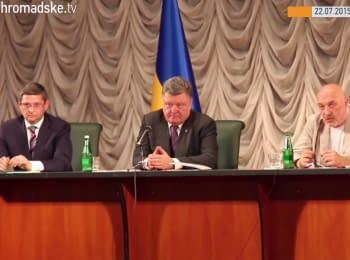 Порошенко назначил волонтера председателем Луганской области