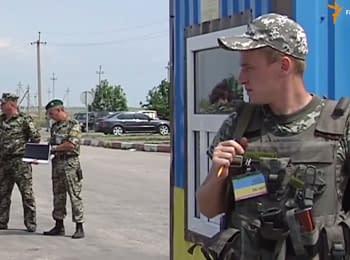 Борьба с коррупцией на админ границе с Крымом