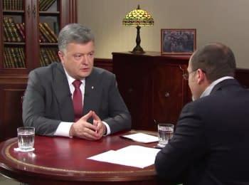Президент Порошенко: Міліція має захистити волевиявлення громадян
