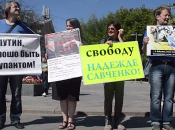 """""""Недобре бути окупантом"""" - антивоєнний пікет в Москві"""