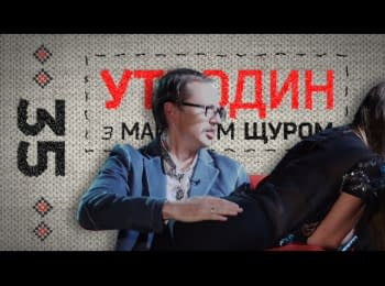 Майкл Щур про вибори у Чернігові, прокуророцид, Правий Сектор і Марію Гайдар