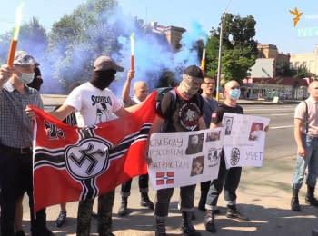 """Участники акции протеста под посольством России заявили о """"провокации"""""""