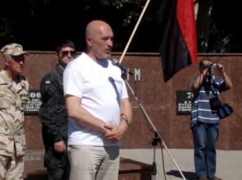 Георгій Тука. Мітинг на день звільнення Лисичанська