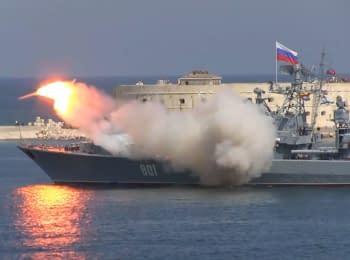 Неудачный пуск ракеты. День ВМФ в Севастополе, 26.07.2015