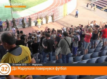 Football returned to Mariupol