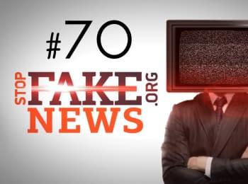 """StopFakeNews: Як """"ЛНР"""" облажалися, створюючи фейк про американську зброю. Випуск 70"""