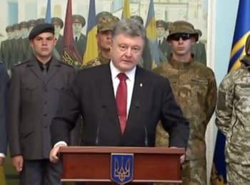 """Президент Порошенко: """"Мариуполь - это наш форпост, никогда и никому мы его не отдадим!"""""""