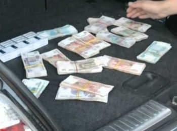 СБУ виявила схему незаконного обміну гривень, викрадених у Луганських банках