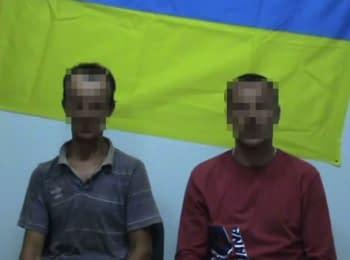 """СБУ затримала двох потенційних найманців """"ДНР"""""""