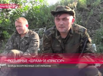 "New ""cyborgs"" in the Donetsk airport"