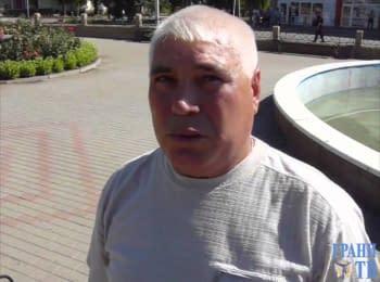 Жители Донецка Ростовской области о деле Савченко