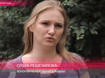 Українська влада прибирає волонтерів від військових