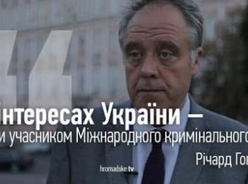 "Richard Howitt: ""It is in the interest of Ukraine to become a party of the International Criminal Court"""