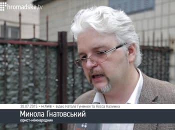 """""""Существует немало инновационных методов осудить виновных в трагедии боинга МН17"""" - юрист"""