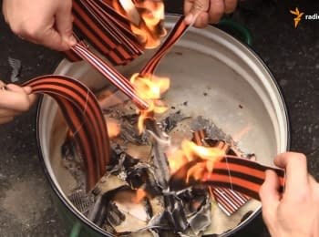 "Ukrainian and Belarusian activists burned ""george ribbons"" near the Embassy of Belarus"