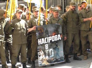 """Активисты """"Азова"""" заблокировали работу Фискальной службы Украины"""