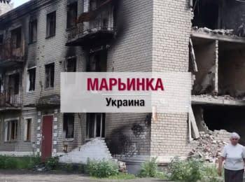 Украина: защитить себя и детей от неразорвавшихся снарядов