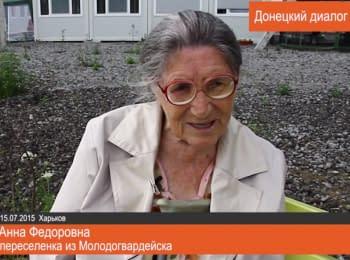 Донецький діалог: історії переселенців