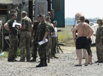 """""""Aydar"""" battalion was withdrawn from Shchastya"""