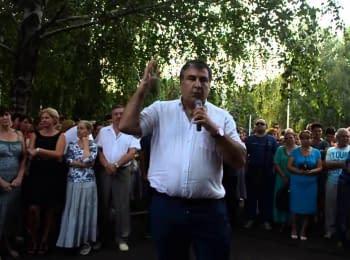Саакашвілі в Ізмаїлі: про сепаратизм та взаємини з РФ, 31.07.2015