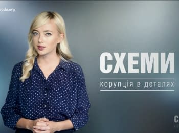 """""""The Schemes"""": Lexuses for tax service, """"From Russia with cash"""" and massive persecution of corruption exposers"""