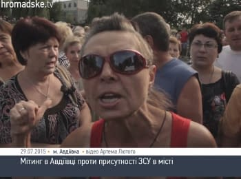 Авдіївка протестує проти ЗСУ