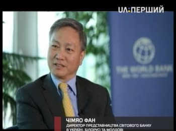 Interview with World Bank Director for Ukraine, Belarus and Moldova Qimiao Fan