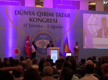 The World Congress of the Crimean Tatars elected its president