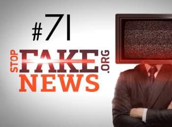 StopFakeNews: Чи купує Швеція український чорнозем? Випуск 71