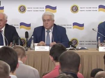 """""""Вести UA"""": Патрульные Киева и Азаров, который спасает Украину"""