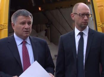 Спецгруппа МВД изъяла на Ровенщине более 2,5 тонн незаконно добытого янтаря