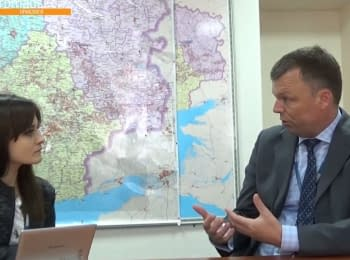 Representative of the OSCE mission about the situation in Ukraine