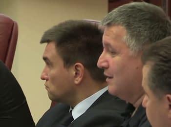 Заява голови МВС Арсена Авакова щодо ситуації з вилученим на Рівненщині бурштином