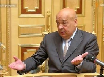 """Москаль: """"Українські руки передають цигарки на кордоні, а чиї руки ту коробку беруть?"""""""