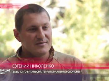 Українські солдати борються за пільги