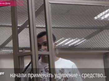 Олег Сенцов рассказывает о пытках в ФСБ