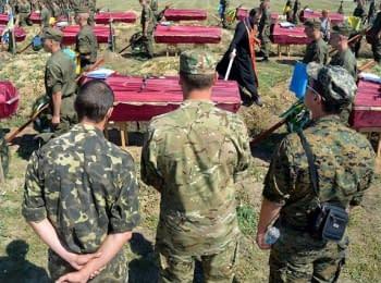Під Запоріжжям поховали 57 невідомих бійців