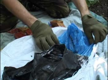 In Dnipropetrovsk region SBU detained a cache with explosives and ammunition