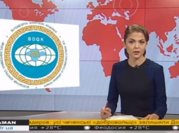 Телеканал ATR: з Києва для Криму