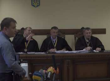 Суд відмовився розглядати апеляцію Януковича