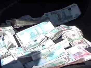 В Донецкой области задержаны контрабандисты