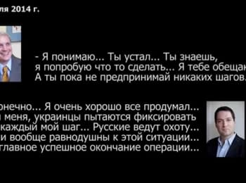 """Агенты ЦРУ и """"Боинг"""" - новый фейк от российских СМИ"""