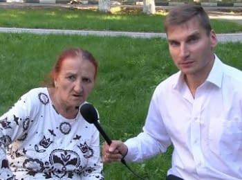 """Жителі Радгоспу ім. Леніна про знищення продуктів - """"Треба тиснути!"""""""