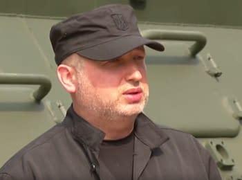 Турчинов: У разі агресії Росії буде введено воєнний стан