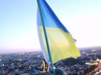 Ukrainian flag at the Kotelnicheskaya Embankment, Moscow